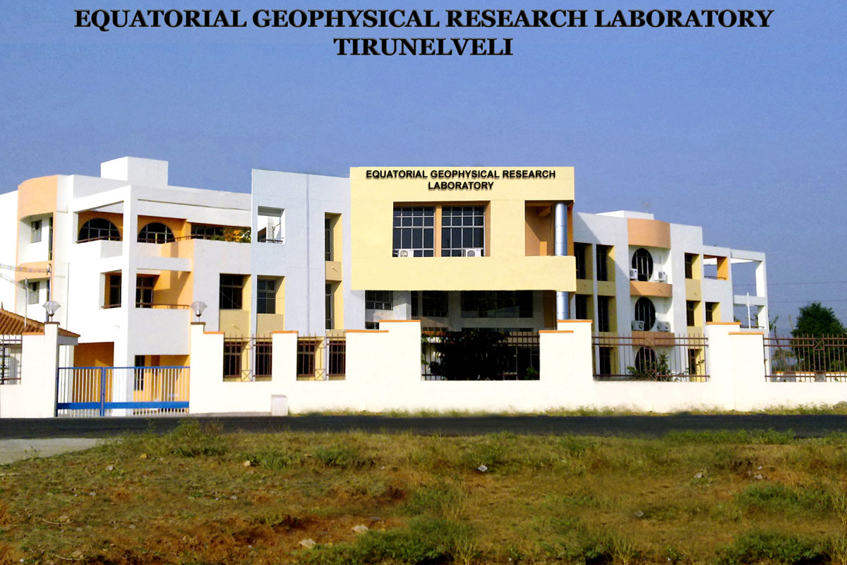 A view of the new administrative building of EGRL